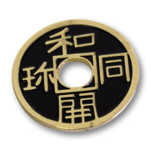 Chinese Coin (Black – Half Dollar Size) by Royal Magic – Trick