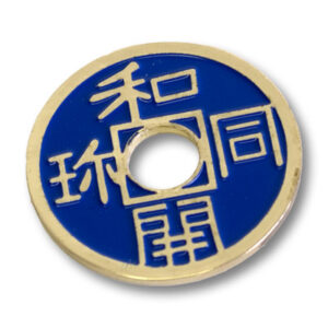 Chinese Coin (Blue – Half Dollar Size) by Royal Magic – Trick