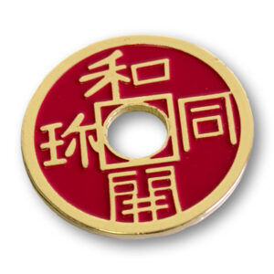 Chinese Coin (Red – Half Dollar Size) by Royal Magic – Trick