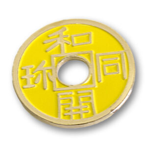 Chinese Coin (Yellow – Half Dollar Size) by Royal Magic – Trick